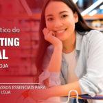 manual marketing digital para loja